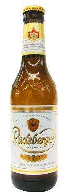 ラーデベルガー ピルスナービール 330ml