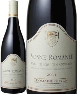 ヴォーヌ・ロマネ プルミエ・クリュ アン・オルヴォー [2011] ドメーヌ・ギヨン <赤> <ワイン/ブルゴーニュ>