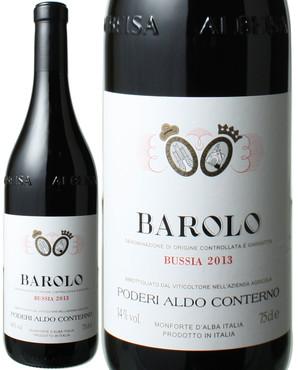 バローロ ブッシア [2013] アルド・コンテルノ <赤> <ワイン/イタリア>