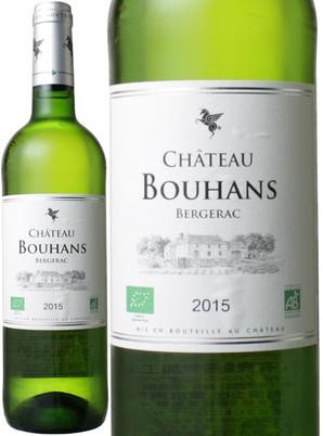 ベルジュラック・ブラン [2015] シャトー・ブアン <白> <ワイン/フランス南西部>