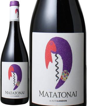 マタトナイ [2016] アルト・ランドン <赤> <ワイン/スペイン>