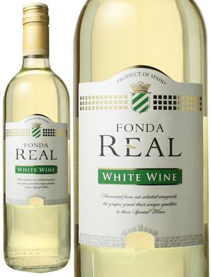 フォンダ・レアル NV <白> <ワイン/スペイン>