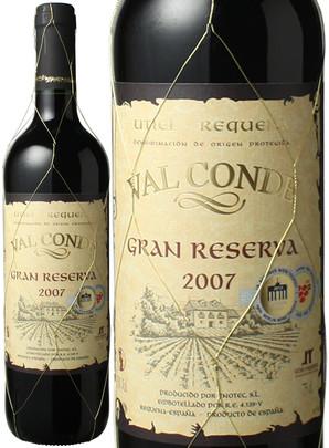 ヴァル・コンデ グラン・レゼルバ [2007] マルケス・デル・アトリオ <赤> <ワイン/スペイン>