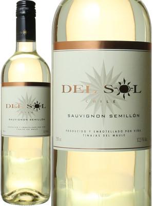 デル・ソル ソーヴィニヨン・ブラン/セミヨン <白> <ワイン/チリ>