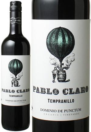 パブロ・クラロ テンプラニーリョ オーガニック ヴィノ・デ・ラ・ティエラ・デ・カスティーリャ [2016] <赤> <ワイン/スペイン> ※ヴィンテージが異なる場合がございます