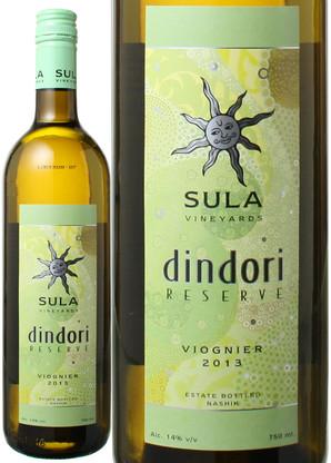 ディンドリ・リザーヴ ヴィオニエ [2018] スラ・ヴィンヤーズ <白> <ワイン/インド>