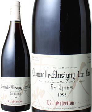 シャンボール・ミュジニー プルミエ・クリュ レ・シャルム [1995] ルー・デュモン レア・セレクション <赤> <ワイン/ブルゴーニュ>