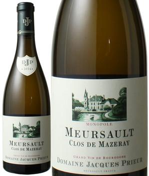 ムルソー クロ・ド・マズレー モノポール [2015] ジャック・プリウール <白> <ワイン/ブルゴーニュ>