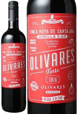オリヴァーレス・ティント(旧ホーベン)(モナストレル75%、ガルナッチャ15%、シラー10%) [2017] ボデガス・オリヴァーレス <赤> <ワイン/スペイン>
