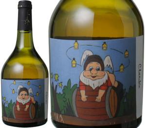 シェルヴァン(サヴァニャン) [2007] ロクタヴァン <白> <ワイン/ジュラ>