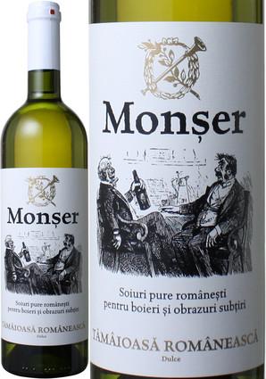モンシェール タマイオアサ・ロマネアスカ [2013] セナトール・ワイナリー <白> <ワイン/ルーマニア>
