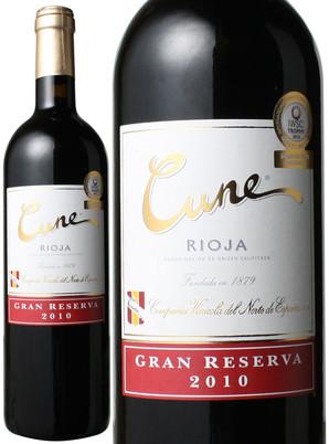 クネ リオハ グラン・レセルバ(レゼルバ) [2011] C.V.N.E.社 <赤> <ワイン/スペイン>