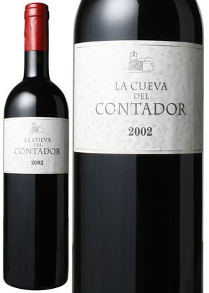 ラ・クエバ・デル・コンタドール [2002] ベンハミン・ロメオ <赤> <ワイン/スペイン>