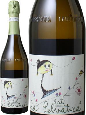 アスティ・スプマンテ ラ・セルヴァティカ NV カウドリーナ <白> <ワイン/スパークリング>