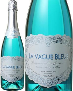 ラ・ヴァーグ・ブルー ソーヴィニヨン・ブラン NV エルヴェ・ケルラン <青> <ワイン/プロヴァンス/スパークリング>