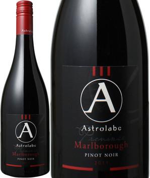 マールボロ ピノ・ノワール [2015] アストロラーベ・ワインズ <赤> <ワイン/ニュージーランド>