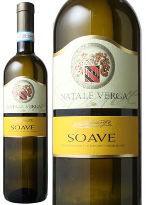 ナターレ・ヴェルガ ソアーヴェ [2018] <白> <ワイン/イタリア>