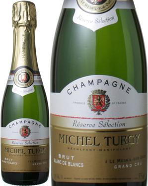 ミッシェル・チュルジ ブラン・ド・ブラン グラン・クリュ ハーフサイズ 375ml NV <白> <ワイン/シャンパン>