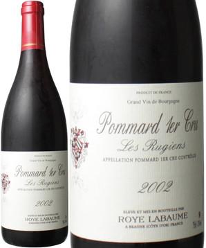 ポマール プルミエ・クリュ リュジアン [2002] ロワ・ラボーム <赤> <ワイン/ブルゴーニュ>
