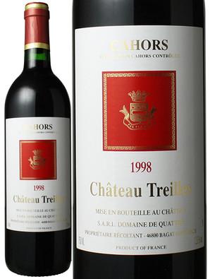 カオール [1998] シャトー・トレイユ <赤> <ワイン/フランス南西部>