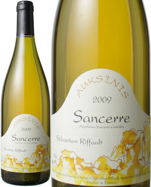 サンセール・ブラン オクシニス [2007] セバスチャン・リフォー <白> <ワイン/ロワール>