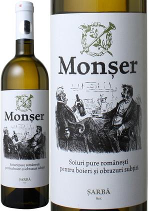 モンシェール シャルバ [2013] セナトール・ワイナリー <白> <ワイン/ルーマニア>