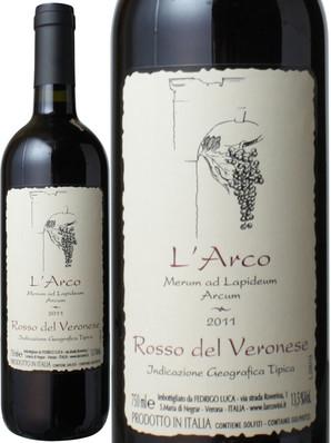 ロッソ・デル・ヴェロネーゼ (コルヴィーナ50%、ロンディネッラ30%、 モリナーラ5%、カベルネ/サンジョヴェーゼ計15%) [2014] ラルコ <赤> <ワイン/イタリア>