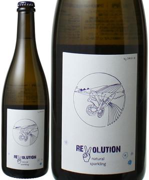 レヴォリューション ナチュラル・スパークリング NV ヨハネス・ツィリンガー <白> 微発泡 <ワイン/オーストリア>