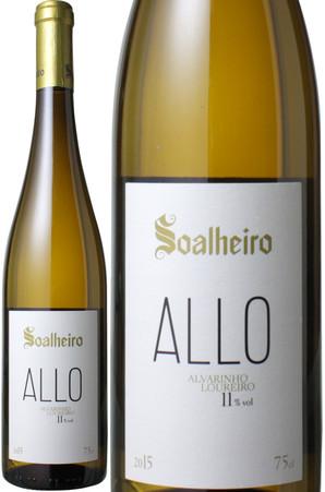 アロ [2018] ソアリェイロ <白> <ワイン/ポルトガル>