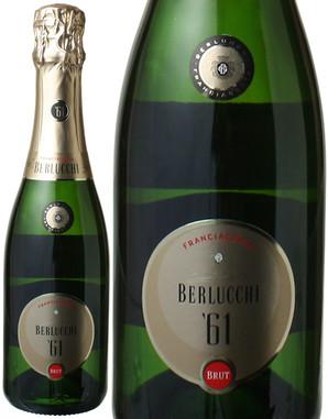 ベルルッキ61 フランチャコルタ ブリュット ハーフサイズ 375ml NV ベルルッキ <白> <ワイン/スパークリング>