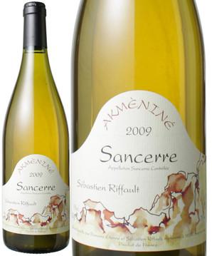 サンセール・ブラン アクメニネ [2015] セバスチャン・リフォー <白> <ワイン/ロワール>
