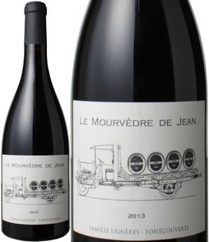 ル・ムールヴェードル ド・ジャン [2013] シャトー・ラ・バロンヌ <赤> <ワイン/ラングドック・ルーション>