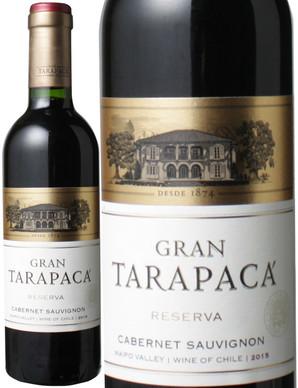 グラン・タラパカ カベルネ・ソーヴィニヨン ハーフサイズ 375ml [2017] <赤> <ワイン/チリ>