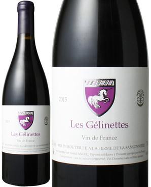 VDF ジェネリット・ルージュ [2015] ラ・フェルム・ド・ラ・サンソニエール <赤> <ワイン/ロワール>