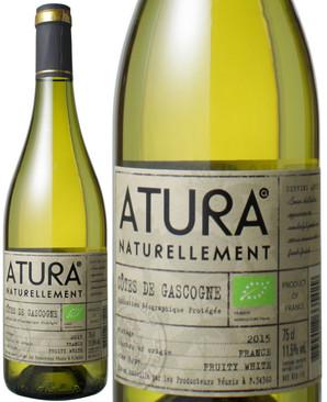 アトゥラ・ブラン [2017] <白> <ワイン/フランス南西部>