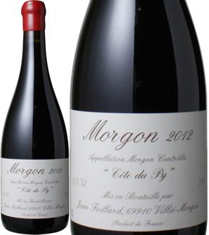 モルゴン コート・ド・ピィ [2012] ジャンフォワイヤール <赤> <ワイン/ブルゴーニュ>