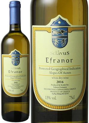 エフラノール (モスカトラ、ヴロスティリディ) [2016] ドメーヌ・スクラヴォス <白> <ワイン/ギリシャ>