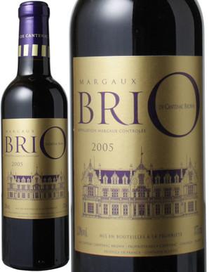 ブリオ・ド・カントナック・ブラウン ハーフサイズ 375ml [2005] <赤> <ワイン/ボルドー>
