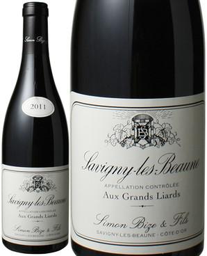 サヴィニー・レ・ボーヌ オー・グラン・リアル [2011] シモン・ビーズ <赤> <ワイン/ブルゴーニュ>