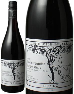 シュペートブルグンダー ドッペルシュトゥック [2014] フリードリッヒ・ベッカー <赤> <ワイン/ドイツ>