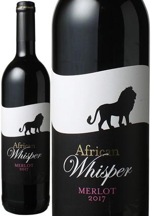 メルロー [2017] アフリカン・ウィスパー <赤> <ワイン/南アフリカ>