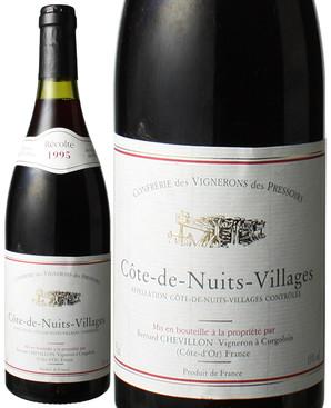 コート・ド・ニュイ・ヴィラージュ [1995] コンフレリー・デ・ヴィニュロン・デ・プレソワール <赤> <ワイン/ブルゴーニュ>