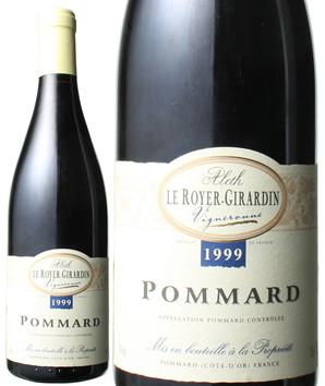 ポマール [1999] アレット・ル・ロワイエ・ジラルダン <赤> <ワイン/ブルゴーニュ>