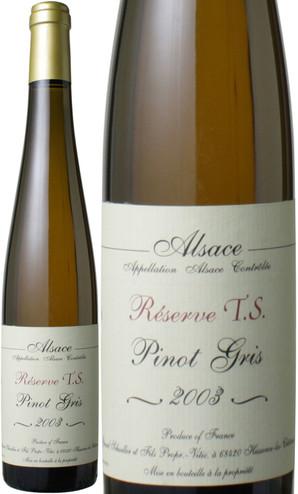 アルザス ピノ・グリ トレ・セレ [2003](500ml)ドメーヌ・ジェラール・シュレール <白> <ワイン/アルザス>