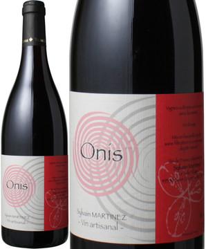 オニス [2014] シルヴァン・マルティネズ <赤> <ワイン/ロワール>