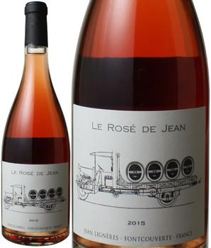 VDF ロゼ・ド・ ジャン [2015] シャトー・ラ・バロンヌ <ロゼ> <ワイン/ラングドック・ルーション>