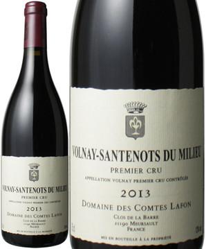 ヴォルネイ・サントノ・デュ・ミリュー プルミエ・クリュ [2008] コント・ラフォン <赤> <ワイン/ブルゴーニュ>