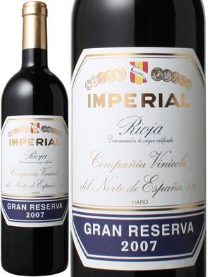 クネ リオハ インペリアル グラン・レセルバ(レゼルバ) [2010] C.V.N.E.社 <赤> <ワイン/スペイン>