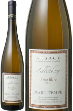 アルザス ピノ・ブラン ツェレンベルグ [2012] ドメーヌ・マルク・テンペ <白> <ワイン/フランス>