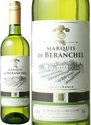 マルキ・ド・ベランシャル NV <白> <ワイン/フランスその他>